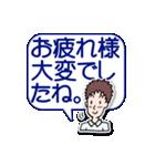仕事用の敬語の挨拶2(個別スタンプ:04)