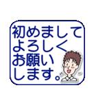 仕事用の敬語の挨拶2(個別スタンプ:05)