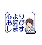仕事用の敬語の挨拶2(個別スタンプ:07)