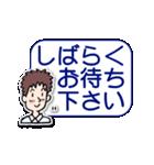 仕事用の敬語の挨拶2(個別スタンプ:22)