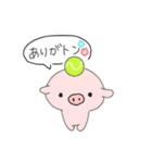 太っちょ猫、テニスをする(個別スタンプ:15)