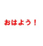 動かないデカ文字(5文字)(個別スタンプ:01)