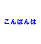 動かないデカ文字(5文字)(個別スタンプ:03)