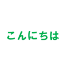 動かないデカ文字(5文字)(個別スタンプ:04)
