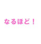 動かないデカ文字(5文字)(個別スタンプ:05)