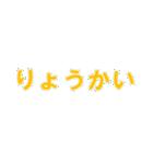動かないデカ文字(5文字)(個別スタンプ:06)