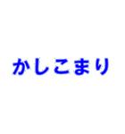 動かないデカ文字(5文字)(個別スタンプ:07)