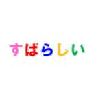 動かないデカ文字(5文字)(個別スタンプ:08)