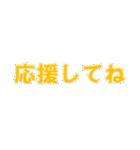 動かないデカ文字(5文字)(個別スタンプ:11)