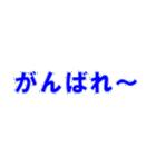 動かないデカ文字(5文字)(個別スタンプ:12)