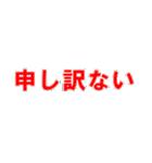 動かないデカ文字(5文字)(個別スタンプ:13)