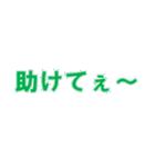 動かないデカ文字(5文字)(個別スタンプ:15)