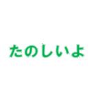 動かないデカ文字(5文字)(個別スタンプ:18)