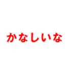 動かないデカ文字(5文字)(個別スタンプ:20)
