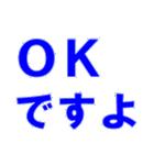 動かないデカ文字(5文字)(個別スタンプ:22)