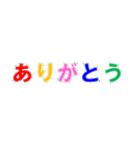 動かないデカ文字(5文字)(個別スタンプ:24)