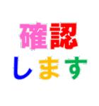 動かないデカ文字(5文字)(個別スタンプ:25)