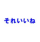 動かないデカ文字(5文字)(個別スタンプ:26)