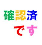 動かないデカ文字(5文字)(個別スタンプ:29)