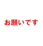 動かないデカ文字(5文字)(個別スタンプ:30)