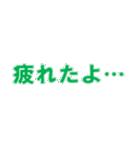 動かないデカ文字(5文字)(個別スタンプ:31)