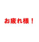 動かないデカ文字(5文字)(個別スタンプ:33)