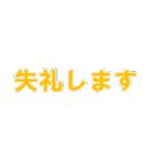動かないデカ文字(5文字)(個別スタンプ:34)