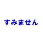 動かないデカ文字(5文字)(個別スタンプ:35)