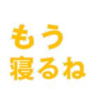 動かないデカ文字(5文字)(個別スタンプ:37)