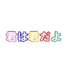 動かないデカ文字(5文字)(個別スタンプ:38)