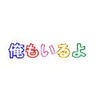 動かないデカ文字(5文字)(個別スタンプ:40)