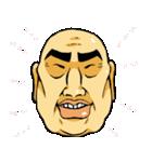 フェイスおっさん大門(個別スタンプ:01)