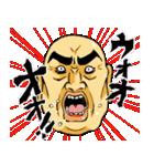 フェイスおっさん大門(個別スタンプ:03)