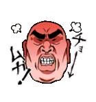 フェイスおっさん大門(個別スタンプ:05)