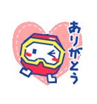 ディグダグほのぼのスタンプ(個別スタンプ:1)