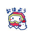 ディグダグほのぼのスタンプ(個別スタンプ:2)