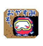 ディグダグほのぼのスタンプ(個別スタンプ:3)