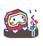 ディグダグほのぼのスタンプ(個別スタンプ:5)