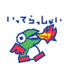 ディグダグほのぼのスタンプ(個別スタンプ:6)