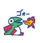 ディグダグほのぼのスタンプ(個別スタンプ:7)