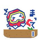 ディグダグほのぼのスタンプ(個別スタンプ:9)