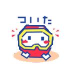 ディグダグほのぼのスタンプ(個別スタンプ:10)