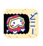 ディグダグほのぼのスタンプ(個別スタンプ:14)