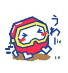 ディグダグほのぼのスタンプ(個別スタンプ:16)