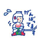 ディグダグほのぼのスタンプ(個別スタンプ:18)