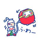 ディグダグほのぼのスタンプ(個別スタンプ:19)