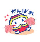 ディグダグほのぼのスタンプ(個別スタンプ:22)