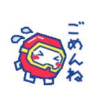 ディグダグほのぼのスタンプ(個別スタンプ:23)
