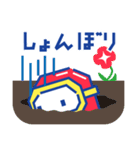 ディグダグほのぼのスタンプ(個別スタンプ:24)