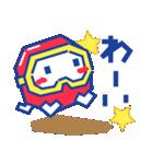 ディグダグほのぼのスタンプ(個別スタンプ:26)